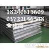 Q345R、 15MnNbR、 BB503、 Q245R钢板