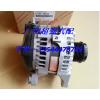 雷克萨斯RX270 ES250发电机 凌志RX270 发电机