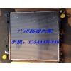 宾利 欧陆 慕尚 水箱 差速器 冷气泵 发电机 汽油泵