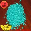 东莞吸盘透明PVC料电线厂塑料管厂的清远原材料PVC料透明料