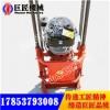 华夏巨匠QZ-2A型三相电取样勘探钻机专业质优价廉