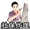 深圳参保人可实时掌握参保动态,深圳社保代理公司