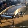 直销转弯机 不锈钢链板转弯输送机 加工厂小型衔接机定制加工