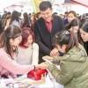 2018年广州秋季美博会-琶洲美博会-化妆品博览会