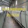 上海克尔斯彩石金属瓦设备安装技巧