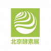 2018北京酵素展(中国酵博会)一场具有显著招商收益的展览会