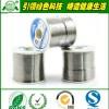 50A锡线,含锡量50%锡线,5050有铅焊锡丝生产厂家批发