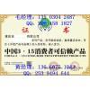 上海怎么样办理消费者可信赖产品证书