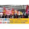 欢迎加入上海幼教展-早教中心加盟