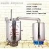 酿酒设备厂家直销60型不锈钢酿酒设备,水果酿酒设备