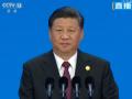 习近平出席首届中国国际进口博览会开幕式并发表主旨演讲 (460播放)