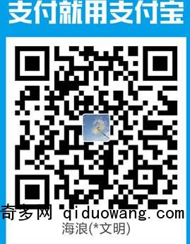 QQ图片20181127172526