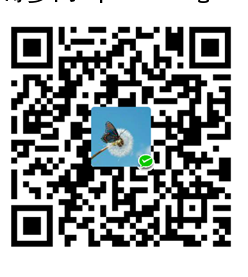QQ图片20181127172323