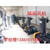 葫芦岛化工行业用真空泵