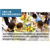 CTE中国玩具展2019亚洲规模最大玩具展(上海)