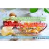 燕窝展-2019第三届上海国际燕窝展会、高端滋补品展