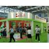 2019上海天然营养保健食品展览会
