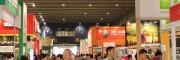 2019上海航空食品饮料展览会
