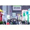 上海5月13-15日81届国药会/全国药品交易会/营养健康展