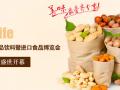 2019北京国际糖果食品展,酒水咖啡饮品食品展,优质食品展会