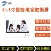 广州幼儿园打卡机培训机构考勤智幼儿园打卡接送系统