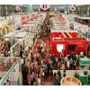 2019北京国际进口食品博览会|北京国际进口休闲食品博览会