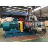 荆州市涂料行业RTSR250WNS蒸汽压缩机