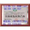 中国绿色环保产品证书专业申报要什么资料