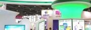 2019上海跨境电商展览会