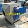 两万风量活性炭吸附箱6个抽屉400公斤最高点值800
