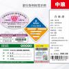 中琅农药标签生成软件