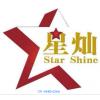 杨可涵出场费多少-商务合作咨询15889961900