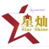 田馥甄出场费多少-商务合作咨询15889961900