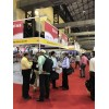 印度国际五金工具展览会