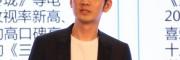 钟汉良出场费多少@经纪人王先生