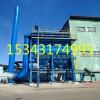 2台6吨中频电炉除尘器厂家移动式吸尘罩整体方案