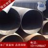 湖南株洲Q235螺旋钢管生产厂家 规格齐全