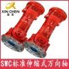 DH短伸缩焊接式万向联轴器