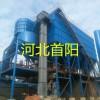 泰安钢厂2500高炉除尘器改造超低排放运行效果