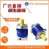 台湾优质行星减速机 90度转角直角行星减速器厂家