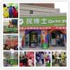 广州地区如何选择好的辅导班加盟项目呢?