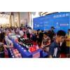 2019杭州国际跨境电商博览会