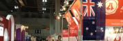 2019杭州新零售微商博览会