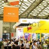 关注2019年10月上海国际氢能与燃料电池技术应用展览会