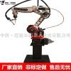 潍坊焊接六轴机器人自动化设备氩弧焊机械手