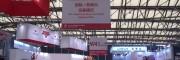 2020上海国际食品机械包装展览会
