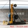 KQZ-200D气电联动潜孔钻机  多角度打孔 坑道钻机