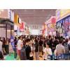 2020深圳餐饮小吃展-2020CCH广州美食展
