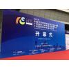 2020广州K12在线教育展-2020广州幼教展
