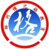 河南省八大员怎么复审到期延期办理